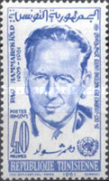 [United Nations Day and Dag Hammarskjöld Commemoration, 1905-1961, type GF]