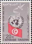 [United Nations Day, type GS]