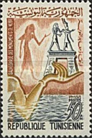 [UNESCO Campaign on Preservation of Nubian Monuments, type HM]