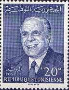 [President Habib Bourguiba Commemoration, 1903-2000, type HQ]