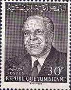 [President Habib Bourguiba Commemoration, 1903-2000, type HQ1]