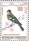 [Airmail - Birds, type HU]