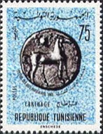 [Festival of Popular Arts, Carthage, type HX2]