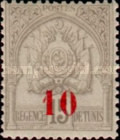 [Issues of 1888 and 1893 Surcharged, type I]