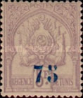 [Issues of 1888 and 1893 Surcharged, type I3]