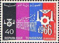 [The 10th Anniversary of Independence, type IK]