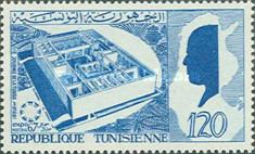 [Tunisian National Day at World's Fair