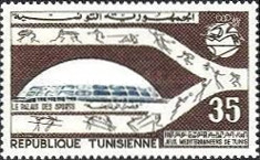 [Mediterranean Sport Games, Tunis, type JC]