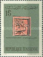 [Works of Art from the History of Tunisia, type JE]