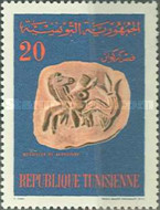 [Works of Art from the History of Tunisia, type JF]