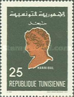 [Works of Art from the History of Tunisia, type JG]