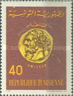 [Works of Art from the History of Tunisia, type JI]