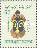[Works of Art from the History of Tunisia, type JJ]