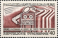 [Electronics in Tunisian Postal Service, type JL1]