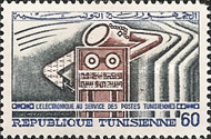 [Electronics in Tunisian Postal Service, type JL2]