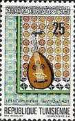 [The 14th Anniversary of Independence - Musical Instruments of the 9th to 17th Century, type KO]