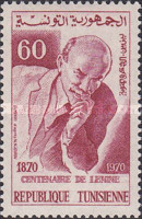 [The 100th Anniversary of the Birth of Lenin, 1870-1924, type LC]