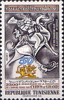 [The 2500th Anniversary of Persian Empire, type LR]