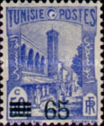 [Issue of 1938 Surcharged, type N17]
