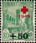 [Red Cross - Surcharged, type N41]
