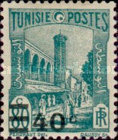 [Previous Stamps Surcharged, type N6]