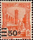[Previous Stamps Surcharged, type N7]