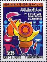 [The 1st Pan-African Festival of Youth, type NS]