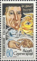 [The 500th Anniversary of the Birth of Nicolaus Copernicus, 1473-1543, type OA]