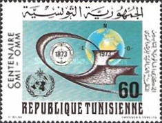 [The 100th Anniversary of World Meteorological Organization or IMO/WMO, type OF]