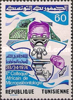 [The 6th African Micro-Palaeontological Conference, Tunis, type OL]