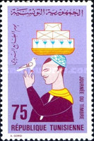 [Day of the Stamp, type OZ]