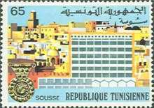 [Tunisia, Yesterday and Today - Views of the City, type PW]