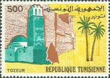 [Tunisia, Yesterday and Today - Views of the City, type PX]