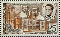 [The 100th Anniversary of Sadiki College, type QC]