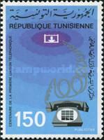 [The 100th Anniversary of the Telephone, type QJ]