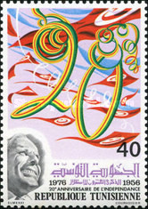 [The 20th Anniversary of Independence, type QK]