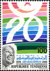 [The 20th Anniversary of Independence, type QL]