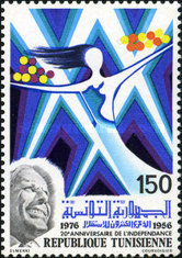 [The 20th Anniversary of Independence, type QM]
