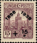 [Tunisian Postal Service - Issues of 1931 Surcharged, type R5]