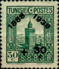 [Tunisian Postal Service - Issues of 1931 Surcharged, type R8]