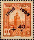 [Tunisian Postal Service - Issues of 1931 Surcharged, type R9]