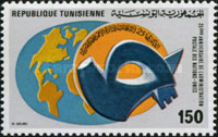 [The 25th Anniversary of U.N. Postal Administration, type RE]