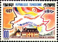 [The 10th Anniversary of International French Language Council, type RH]