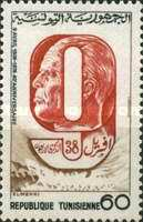 [The 40th Anniversary of 9 April 1938 Revolution, type RZ]