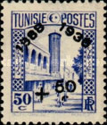 [Tunisian Postal Service - Issues of 1931 Surcharged, type S4]