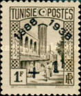 [Tunisian Postal Service - Issues of 1931 Surcharged, type S7]
