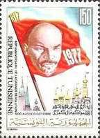 [The 60th Anniversary of October Revolution, type SQ]
