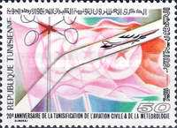 [The 20th Anniversary of Tunisian Civil Aeronautics and Meteorology, type SU]