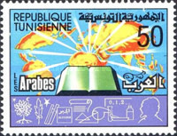 [Arab Cultural Services, type TE]