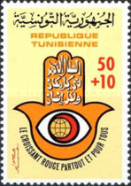 [Tunisian Red Crescent, type TP]